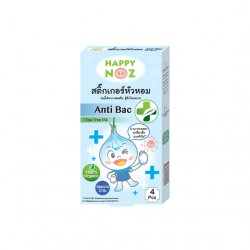 Happy Noz Organic Onion Freshener/Sticker with Antibac