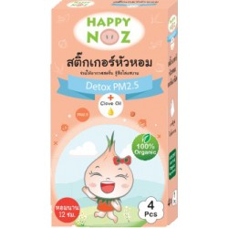 Happy Noz Organic Onion Freshener/Sticker with Detox Pm 2.5