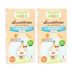 Happy Noz Organic Onion Freshener/Sticker with Detox Pm 2.5 - 2 Pack Bundle