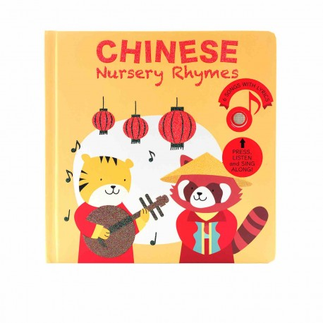 Cali's Books - Chinese Nursery Rhymes