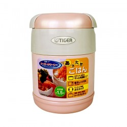 Tiger Lunchbox - Pink