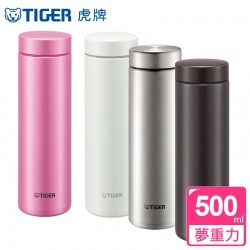 Tiger Stainless Steel Insulated Water Bottle - Pink