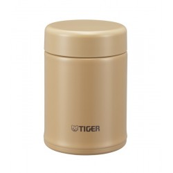 Tiger Compact Food Jar/Soup Cup - Mocha