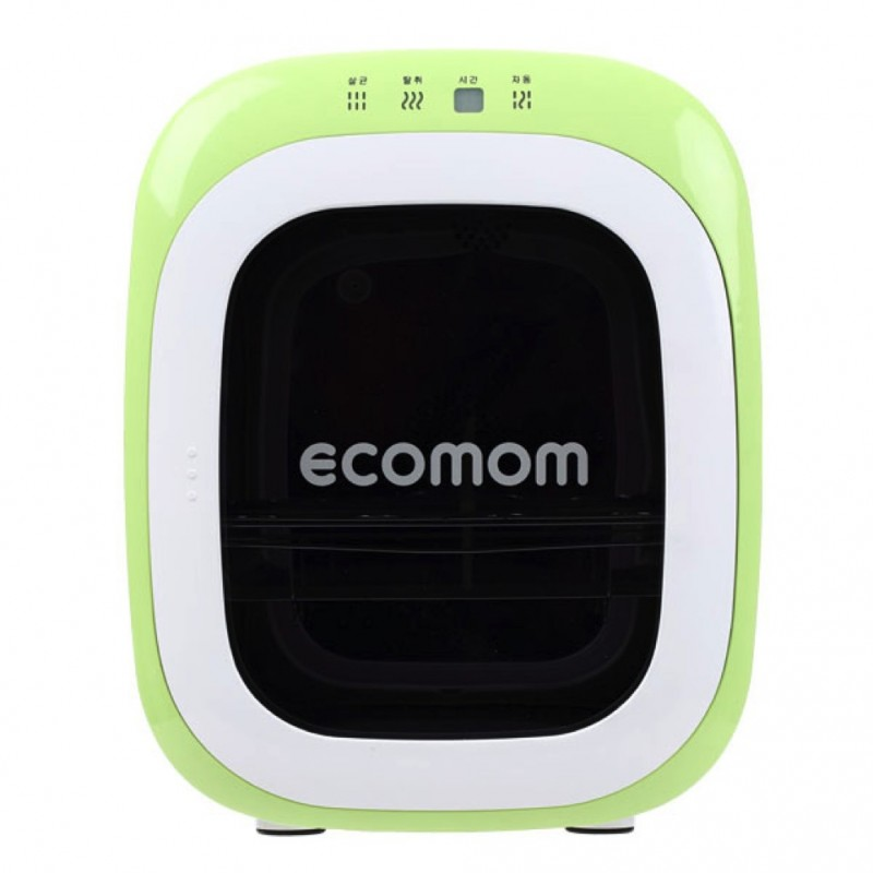 Ecomom Uv Sterilizer And Dryer With Anion Lime Green