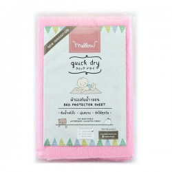 Mellow Quick Dry Protector - Small