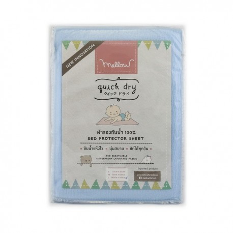 Mellow Quick Dry Protector - Large